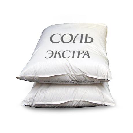Соль Экстра