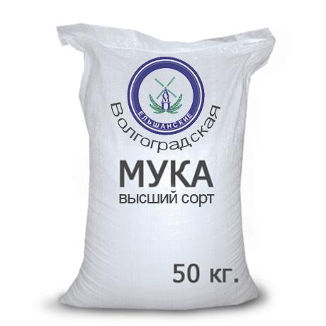 Мука Волгоградская